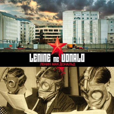 Lenine Mc Donald - Lenine Mc Donald