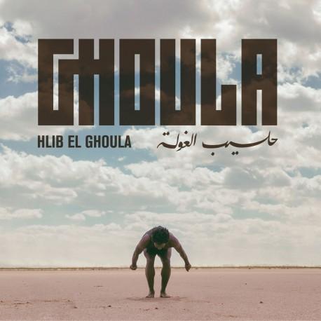 GHOULA - Hlib El Ghoula