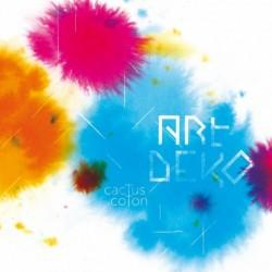 ArtDeko - cacTus coTon
