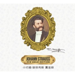 STRAUSS 2CD - GOLD EDITION