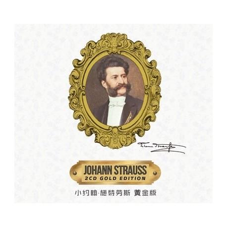 STRAUSS 2CD - GOLD EDITION