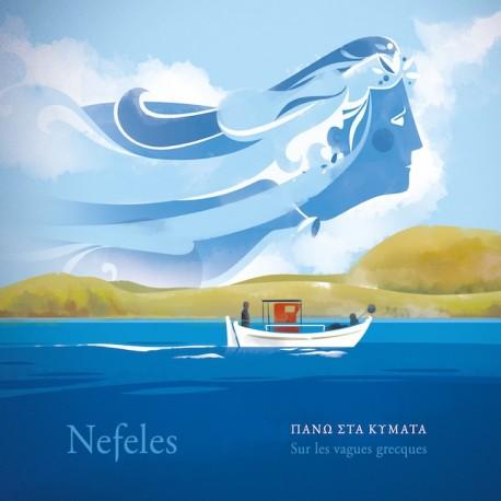 nefeles - sur les vagues grecques