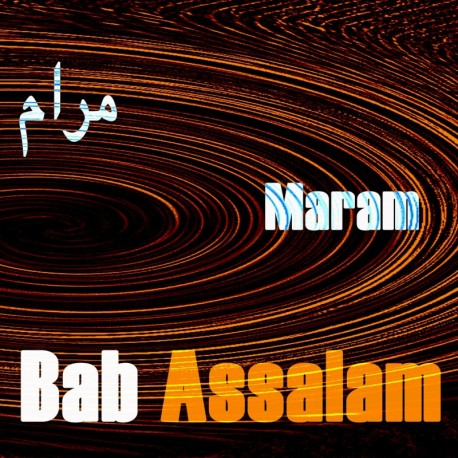 MARAM مرام - BAB ASSALAM