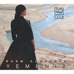 YEMENIA - RASM ALMASHAN