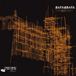 OMPA BOMPA - Ethio Jazz Project (CD)